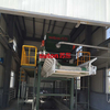 城市生活污水压滤机